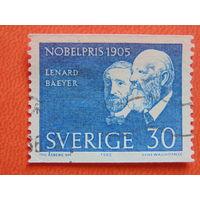 Швеция 1965г. Известные люди.