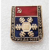3-я Зимняя Спартакиада Народов СССР 1974 год #0430-SP9
