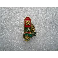 Знак фрачный. Пограничная служба ФСБ России. Погранвойска ПВ ФПС. Латунь цанга.