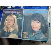 Два киножурнала ГДР Filmspiegel 1978 г. вместе.