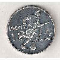 США 1/2 доллара 1994 Чемпионат мира по футболу 1994