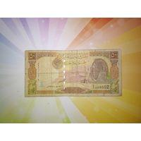 Сирия 50 фунтов 1998г