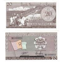 Руанда 20 франков образца 1976 года UNC p6е