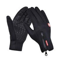Непромокаемые велосипедные перчатки для сенсорных экранов
