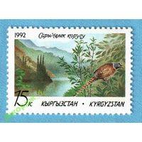 Кыргызстан Киргизия 1992 MNH** Заповедник Сары-Челек фауна