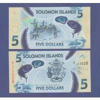 Банкнота Соломоновы о-ва 5 долларов префикс А/1 (2019) UNC ПРЕСС новый выпуск, полимерная