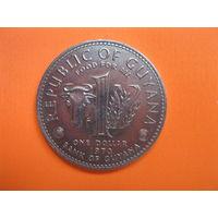 Гайана 1 доллар 1970 года.
