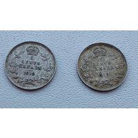 Канада 5 центов, 1919  7-6-45*46