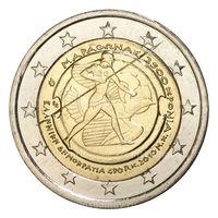 2 евро 2010 Греция 2500 лет Марафонской битве UNC из ролла