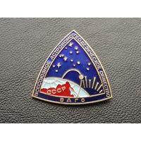 Знаки Всесоюзного Астрономо-Геодезического Общества (ВАГО)