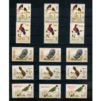 Бутан 1968г. птицы. 15м.