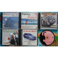 Домашняя коллекция In'сталяшных дисков ЛОТ-3