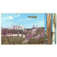 """Набор открыток """"Гродно"""" - 1992 год, Погоня на марке, 9+1 шт"""