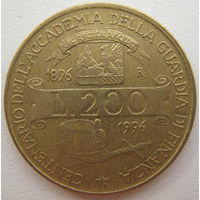 Италия 200 лир 1996 г. 100 лет Академии таможенной службы (g)