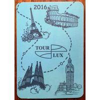 Календарик TourLux 2016