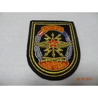 Шеврон 60 опс СЗОК ВС РБ (новый вариант)