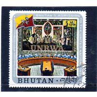 Бутан. Mi:BT 478. Зал Совета Безопасности. Серия: Членство ООН (ООН). 1971.