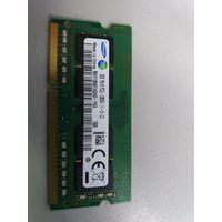 Оперативная память для ноутбука SO-DIMM 2Gb Samsung PC-12800L M471B5674QH0-YK0 DDR3 (908214)