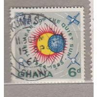 Космос Международный Тихий Солнечный Гана 1964 год лот 2