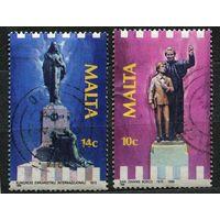 Религиозный конгресс. Мальта. 1988. Серия 2 марки