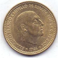 Испания,  1 песета 1966 года.
