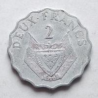 Руанда 2 франка, 1970 ФАО 1-12-13