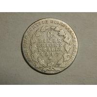 Пруссия 1/6 талера 1817г