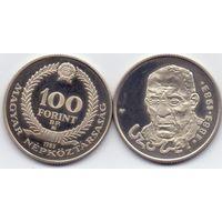 Венгрия, 100 форинтов 1983 года. 100 лет со дня рождения Цобеля Белы.
