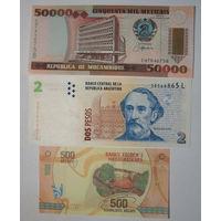 Мозамбик 50000, Аргентина 2, Мадагаскар 500.