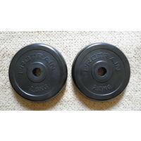 Диски для разборных гантелей, 2,5 кг, 27 мм.