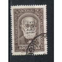Аргентина 1959 И.Павлов #698