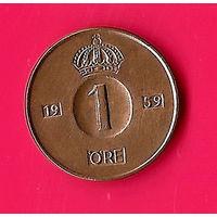 28-03 Швеция, 1 эре 1959 г.