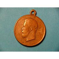 """Медаль """" За труды по отличному выполнению всеобщей мобилизации 1914год"""""""