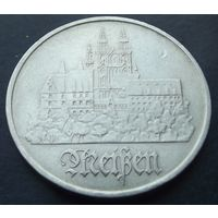 Германия. 5 марок 1972 Последний аукцион 2019