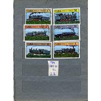 """Куба, Железная дорога, паровозы ,  1984  6м   (на """"СКАНЕ"""" справочно приведены номера и цены по Michel)"""