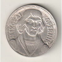Польша 10 злотый 1969 Н.Коперник