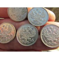 Лот превосходных монет Николая 2. Серебро. С 1 рубля!