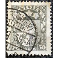 ЦІКАВІЦЬ АБМЕН! 1929, герб Латвіі (50)
