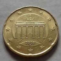 20 евроцентов, Германия 2005 F