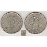 Россия _y604 1 рубль 1997 год (ММД) (t)(f17)*