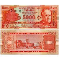 Парагвай. 5000 гурани (образца 2005 года, P223, UNC)