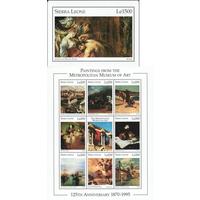 Сьерра-Леоне 1996 125-летию Метрополитен-музей, Нью-Йорк  ** Живопись ЛИСТ + блок