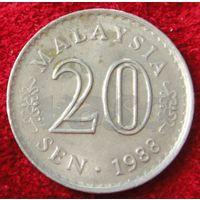 7472:  20 сен 1988 Малайзия