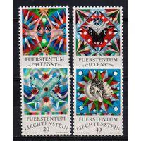 Марки - Лихтенштейн, зодиак - 12 марок - 12 знаков зодиака