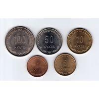 Мьянма набор монет 1999