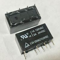 Реле электромагнитное 24 Вольт ((цена за 2 шт)) 24 В, 24В, 24VDC. HJR1-2C-L-24VDC
