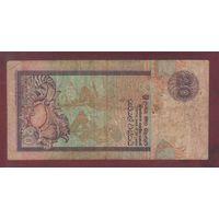 ШРИ ЛАНКА. 20 рупий 2001г. 048193 распродажа