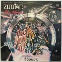 "Группа Зодиак ZODIAC""Disko alliance"" 1981"