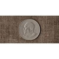 Кения 1 шиллинг 1966 /(МР)