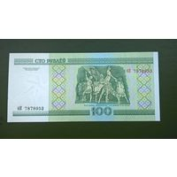 100 рублей  серия бК aUNC.